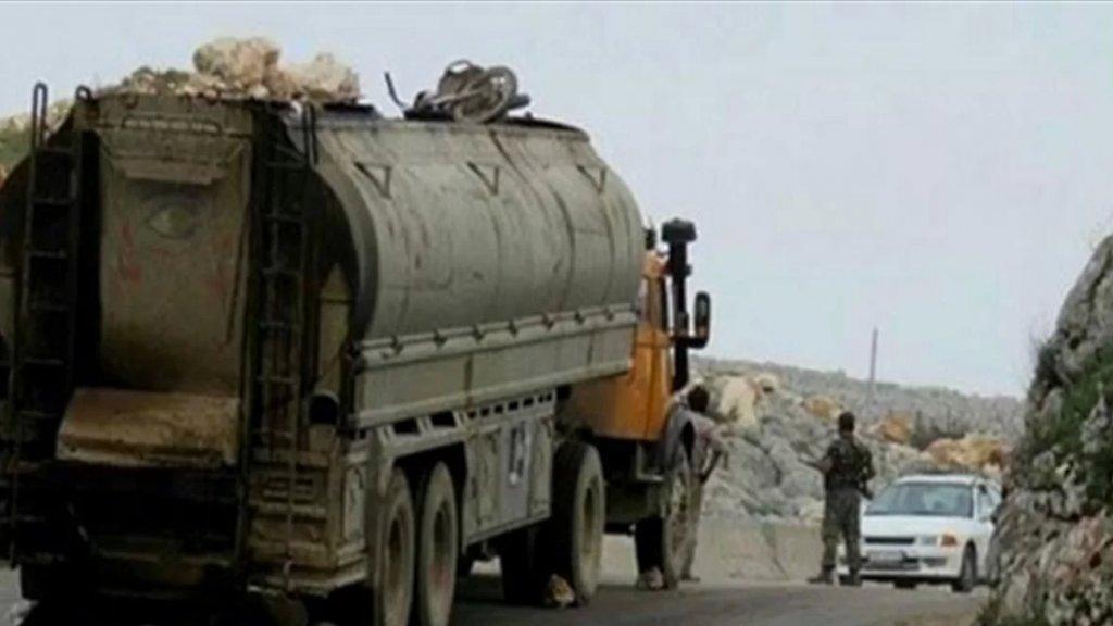 مسلسل التهريب مستمر... توقيف أشخاص وضبط حوالي 52300 ليتر من مادة البنزين و11700 ليتر من مادة المازوت إضافة إلى كمية من الدخان والأدوية مُعدة للتهريب إلى الأراضي السوريةّ!