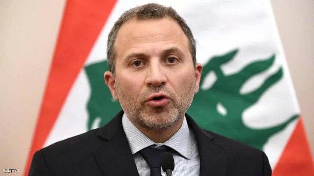 باسيل: اعرفوا يا لبنانيي مين عم يعتّم عليكم!