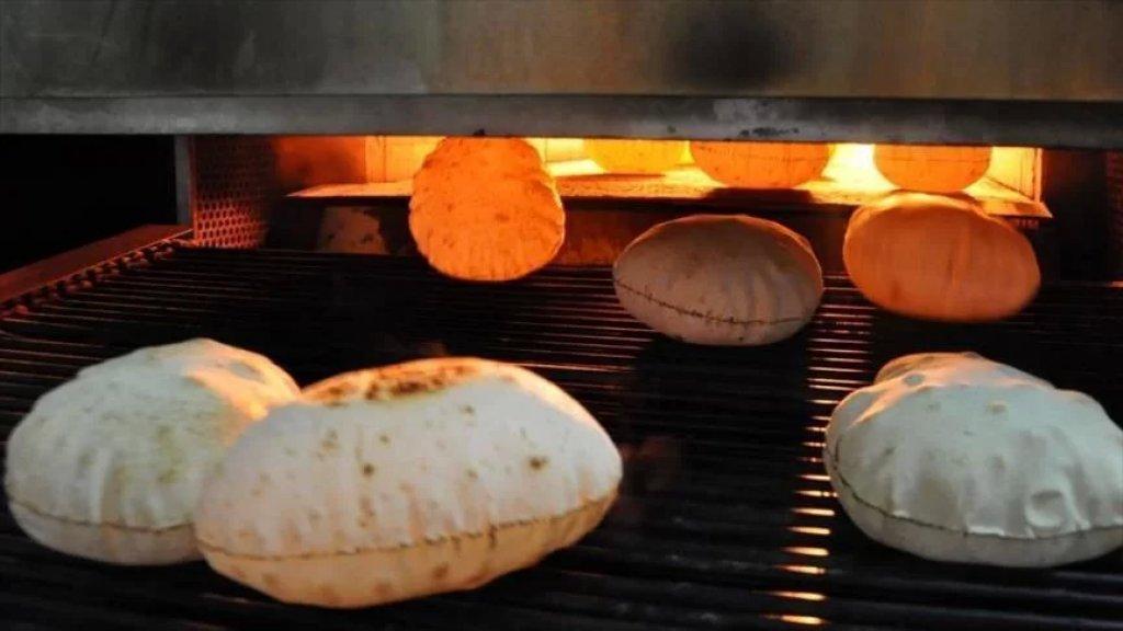 بعد قرار رفع الدعم.. سعر ربطة الخبز سيتراوح بين 6 و7 آلاف ليرة