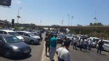 قطع مدخل مدينة صيدا الشمالي عند محلة الاولي وطريق الهلالية احتجاجا على رفع الدعم
