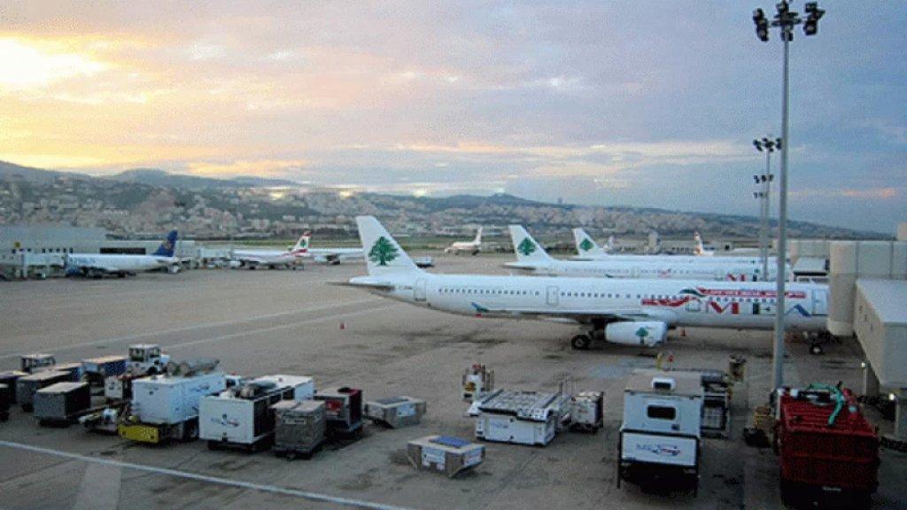 المديرية العامة للطيران المدني : لا صحة لما يتداول عن توقف العمل في المطار والامور طبيعية
