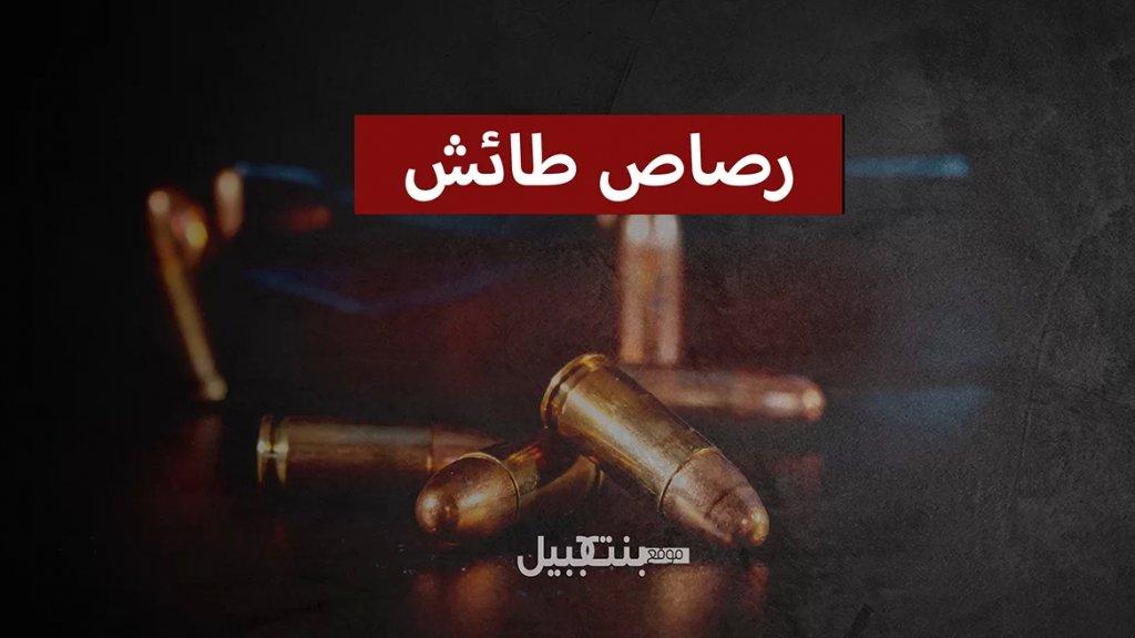 رصاصة طائشة تقتل سيدة (28 سنة) أثناء نومها في غرفتها في جديدة القيطع العكارية وهي أم لأربعة أطفال