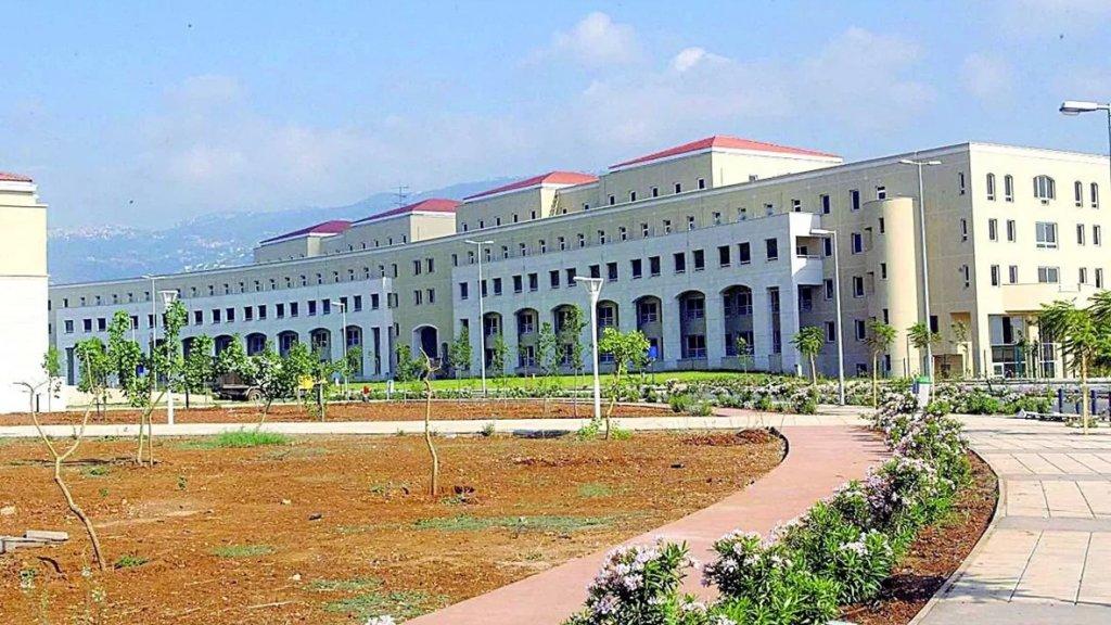 الأزمة ألقت بثقلها على جامعة الوطن.. لا عام جديد في الجامعة اللبنانية؟
