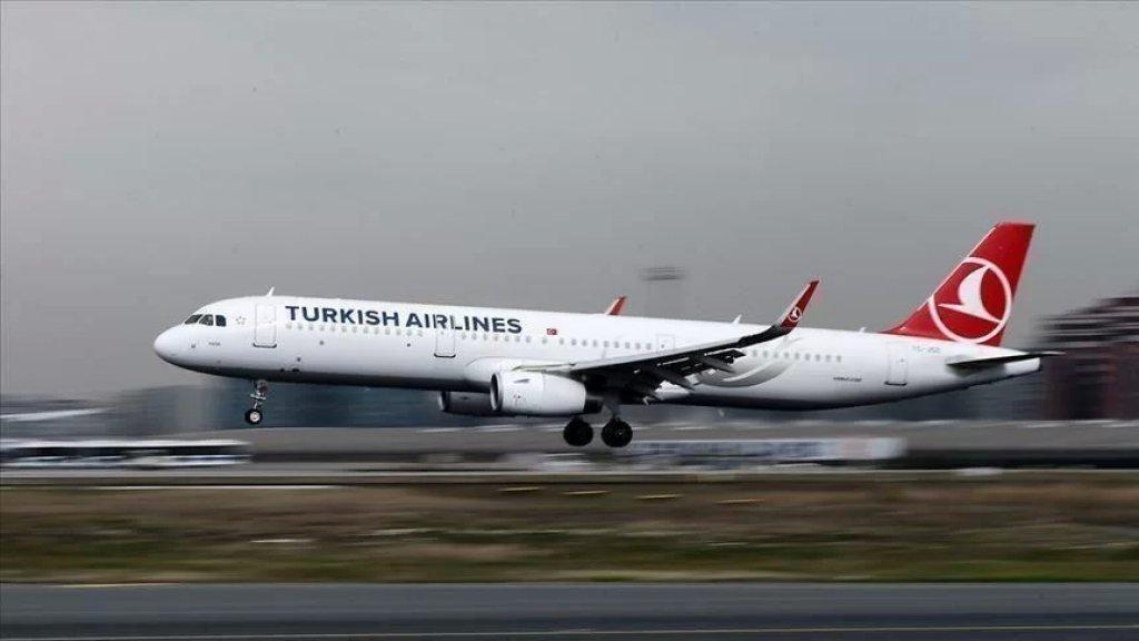 طائرة تركية تصل بعد الظهر  إلى مطار بيروت الدولي لإجلاء عدد من جرحى انفجار التليل