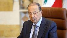 الرئيس عون: نحذر من تسييس مأساة التليل