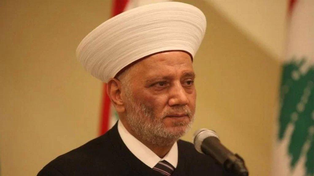 المفتي دريان يناشد قادة الدول العربية والدول الصديقة: لمد يد المساعدة العاجلة إلى الشعب المنكوب