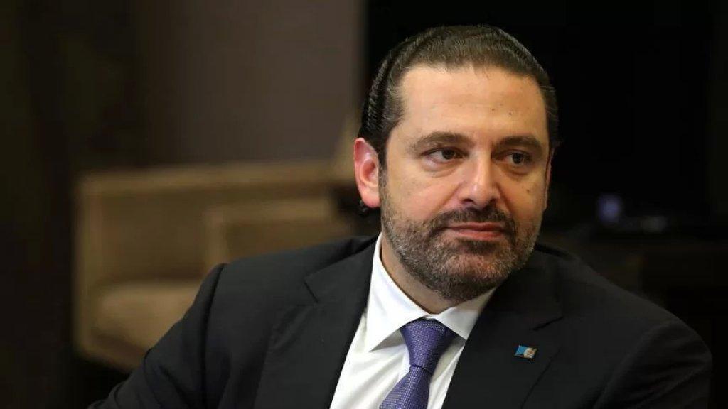 مكتب الحريري: مساعدات عاجلة من الإمارات والأردن وتركيا لمعالجة مصابي إنفجار عكار وتعويض أهالي الضحايا