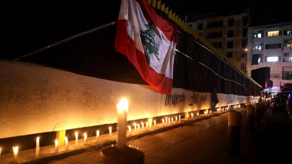 """المزيد من العتمة بدءاً من 20 آب... """"كهرباء لبنان"""" لا تعلم شيئاً عن النفط العراقي حتى الساعة!"""
