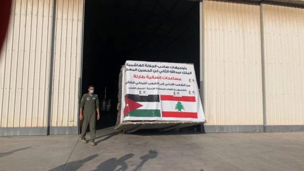 وصول طائرة أردنية عسكرية الى مطار بيروت على متنها مساعدات طبية