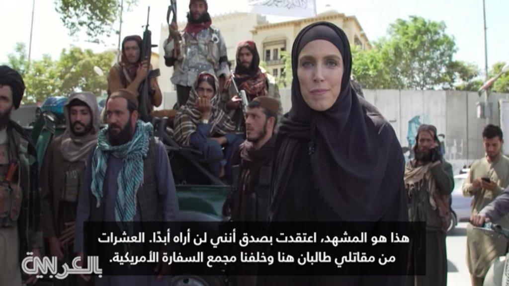 مراسلة CNN تعلق على تداول صورتها بالحجاب والعباءة في أفغانستان!