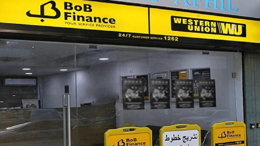 """""""بوب فينانس"""": مستمرون بتسيير معاملات المواطنين وتسليم التحاويل بالدولار"""