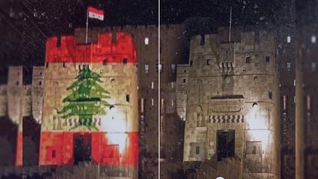 صورة متداولة لقلعة حلب مضاءة بالعلم اللبناني... والحقيقة: مفبركة ومعدلة رقمياً!