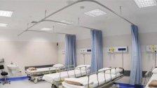 """""""إنّه العار""""... نقابة المستشفيات: وصلنا إلى ساعة الحقيقة..نحن امام سيناريو كارثي محتم سنصل اليه في اقل من اسبوعين وسوف نشهد فوضى عارمة لا يمكن السيطرة عليها"""