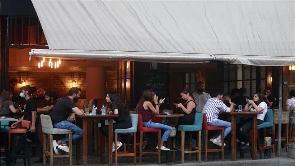 مبادرة في ظل أزمة الكهرباء: مطعم يقدّم «كهرباءه» للمقطوعين لشحن هواتفهم وحواسبيهم وللاسترخاء في جو مريح دون مقابل أو الحاجة لطلب طعام أو شراب