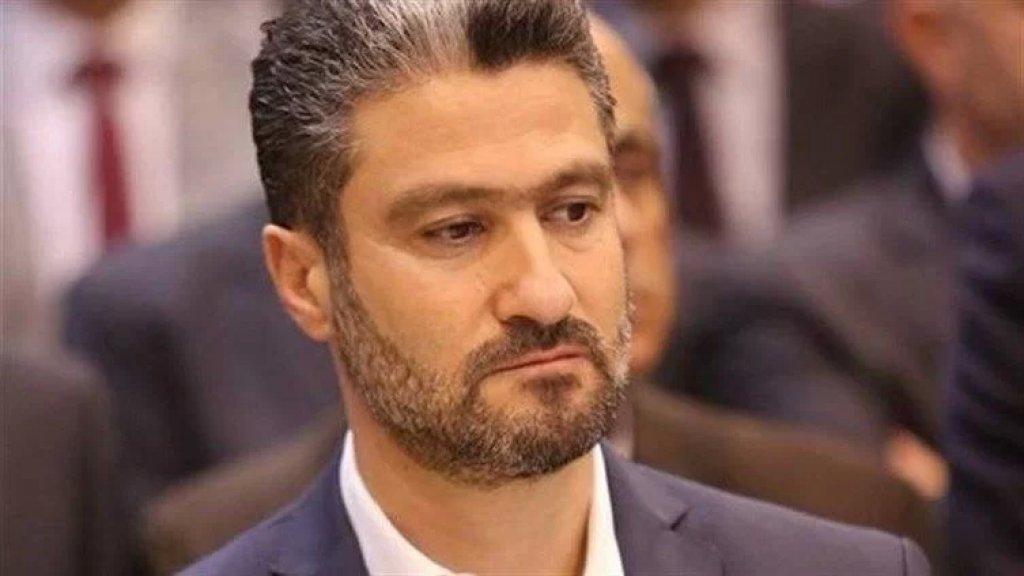 نائب في القوات اللبنانية يرحب بالباخرة الايرانية اذا كانت ستحل مشكلة الشعب اللبناني ككل وليس الشيعة فقط