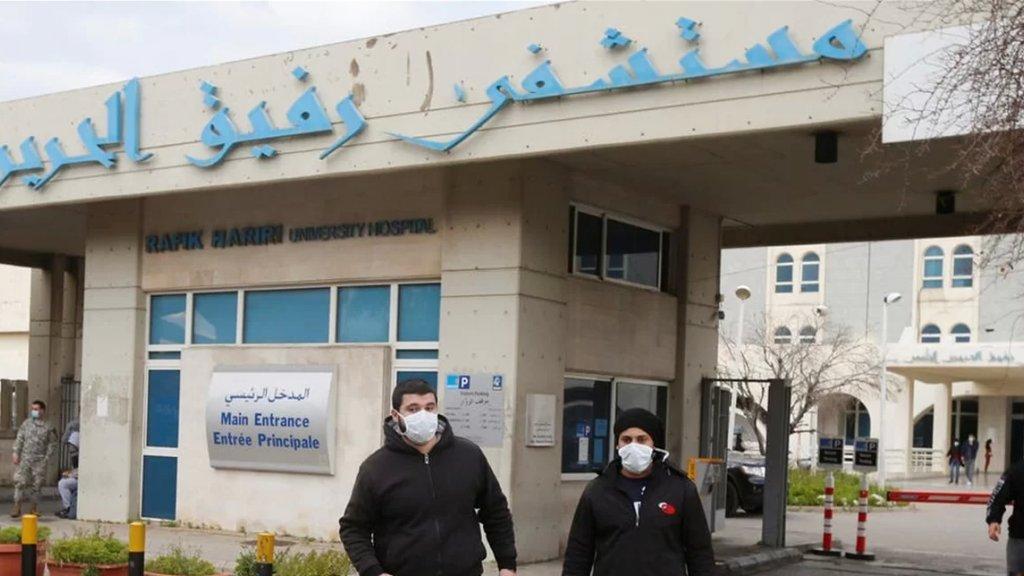 أبيض: كهرباء الدولة مقطوعة عن مستشفى رفيق الحريري الجامعي من نهار الاثنين