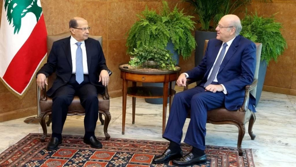 جديد الملف الحكومي: الرئيس عون استقبل ميقاتي في قصر بعبدا اليوم... وسيستكملان البحث غداً