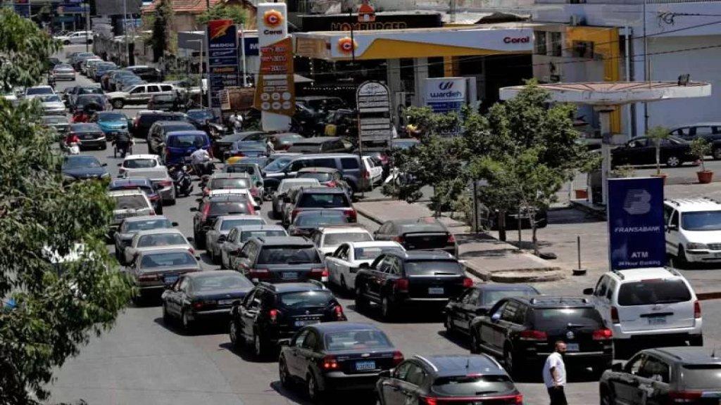 البراكس يناشد المسؤولين: المخزون في محطات الوقود يكفي لآخر الأسبوع..ذاهبون الى شلل تام
