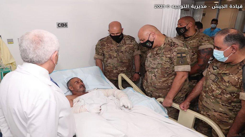 بالصور/ قائد الجيش العماد جوزاف عون تفقّد الجرحى العسكريين والمدنيين الذين أصيبوا في انفجار التليل في المستشفى اللبناني الجعيتاوي