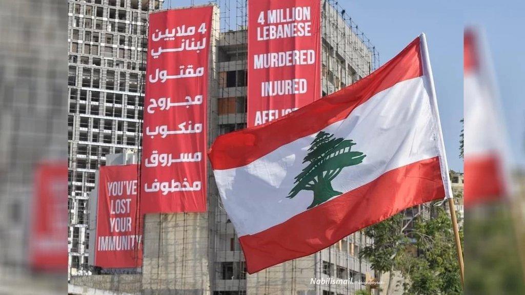 متوسط أعمار اللبنانيين سينخفض.. إليكم تأثير الأزمات والتوتر على المدى البعيد!