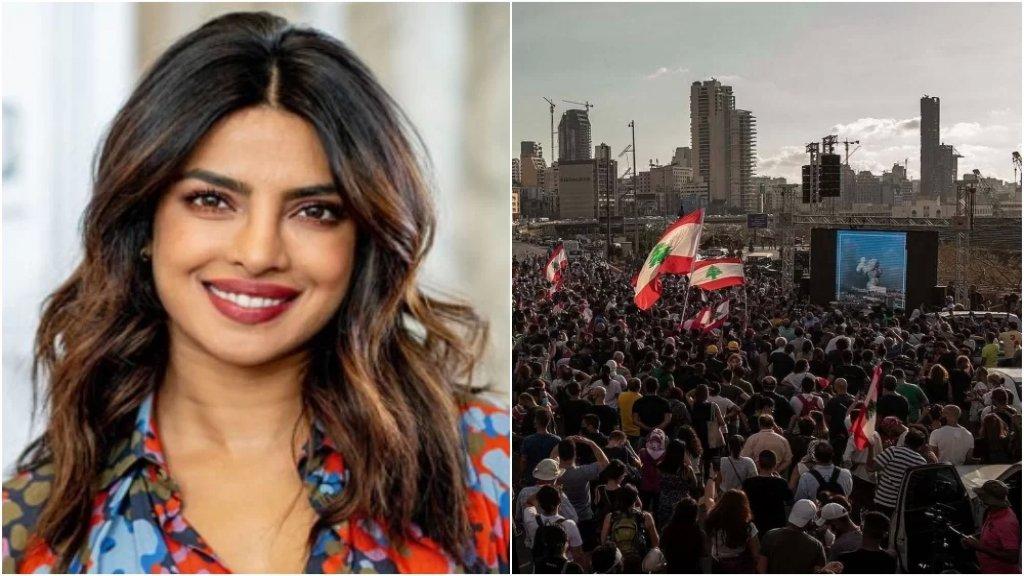 من بينها لبنان.. الممثلة الهندية بريانكا شوبرا تدعو لدعم الدول التي تمرّ بأوضاع إنسانيّة ومعيشيّة صعبة