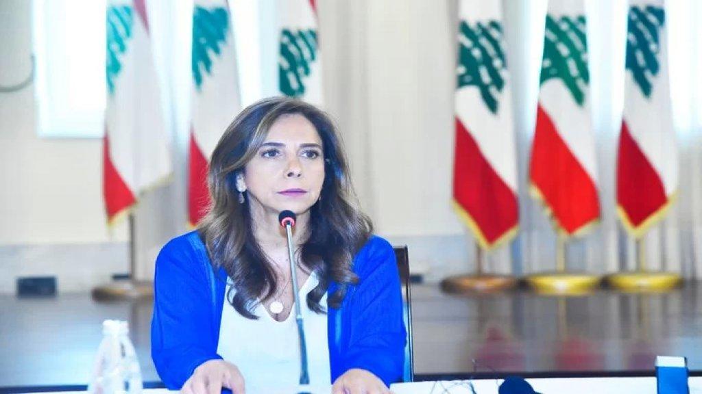 """عكر تقدمت بشكوى للأمم المتحدة حول خروقات الاسرائيلية: لردع """"إسرائيل"""" عن إستعمال الأجواء اللبنانية لتنفيذ إعتداءاته"""