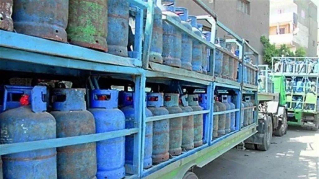 الشركات المستوردة للنفط: البدء بتوزيع حمولة 5000 طن متري من مادة الغاز المنزلي على السوق اللبنانية بدءا من يوم الإثنين