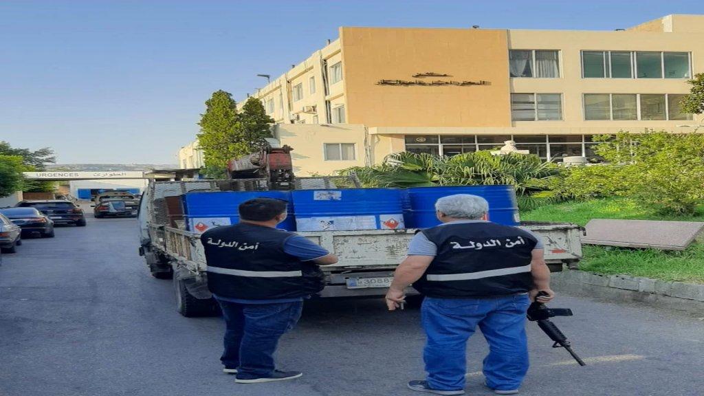 دورية من أمن الدولة تصادرة حوالي 4000 ليتر من المازوت مخزنة في براميل في مبنى قيد الانشاء في بلدة بساتين العصي وتم توزيعها على مستشفى البترون ومستشفى تنورين الحكومي والصليب الاحمر اللبناني