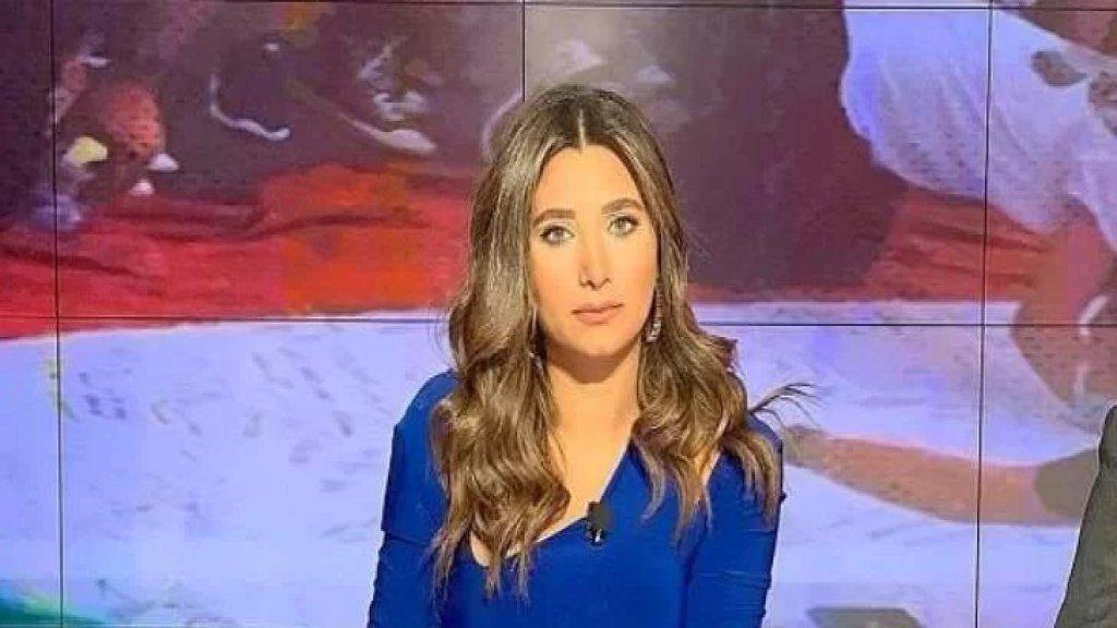 """المراسلة ليال سعد: """"تعرضّت اليوم في قصر بعبدا الى اعتداء لفظي عنيف فقط لأنني سألت: عون بدو يحكي؟"""""""
