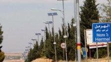 """""""ناسا"""" أبلغت بلدية الهرمل عن وجود مواد مشعة داخل أراضي... وبعد الكشف تبين أنّه """"نيزك"""" مدفون! (لبنان 24)"""