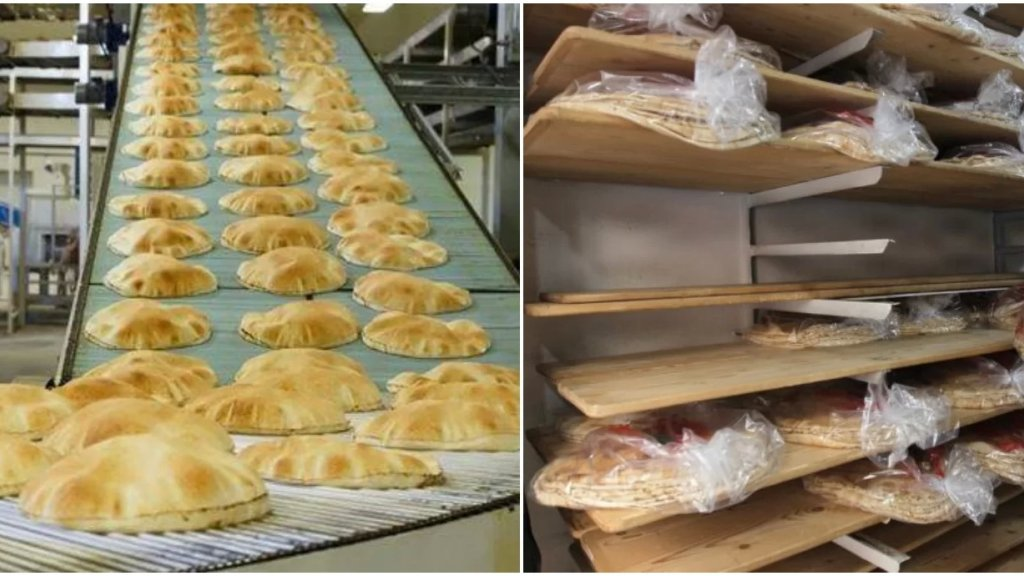"""وزارة الإقتصاد تصدر تسعيرة جديدة لـ """"ربطة الخبز""""... في المتجر إلى المستهلك بـ 5000 ليرة لبنانية!"""