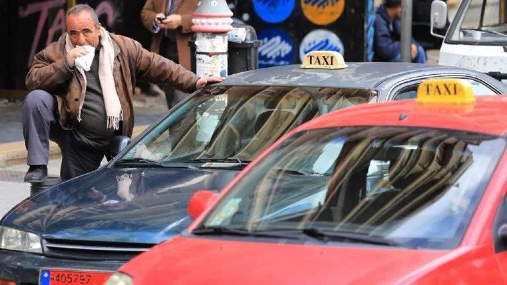 """طليس يمهل دياب والوزراء المعنيين أسبوعاً لدعم «النقل» وإلا: التعرفة الجديدة بـ """"25 ألف ليرة""""!"""
