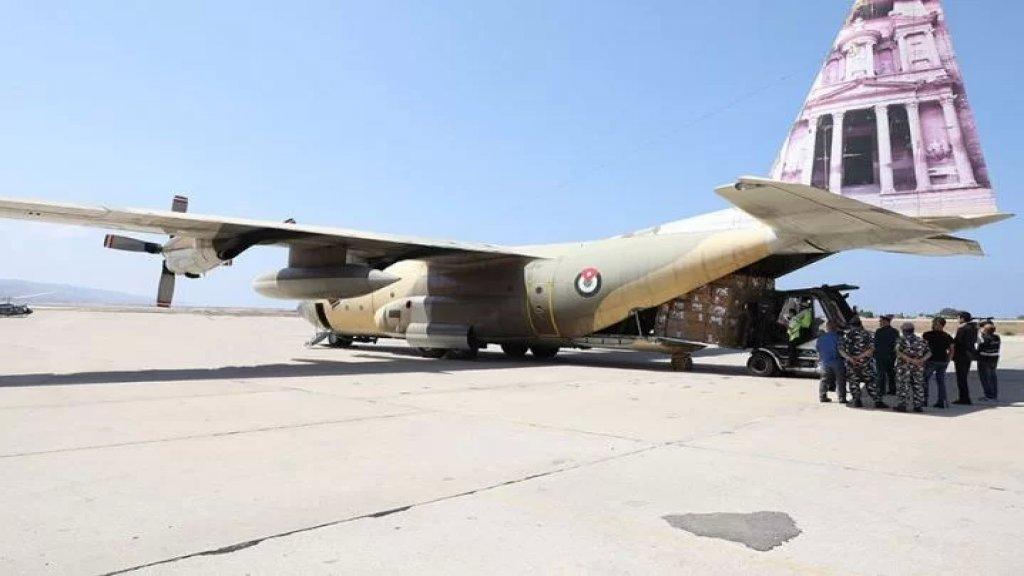 14 طن من المواد الطبّية هبة لـ الجيش اللبناني من المملكة الاردنية الهاشمية