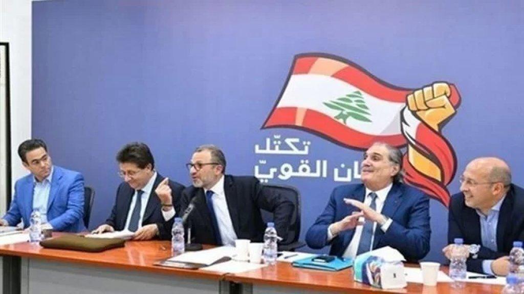 """""""لبنان القوي"""": لوقف النكايات"""