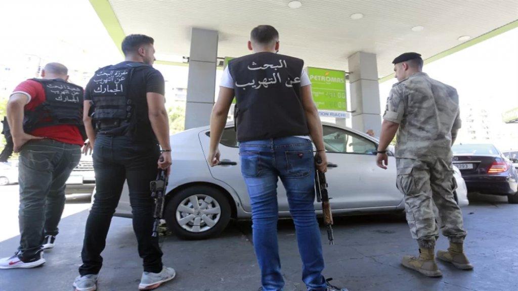 خزانات «استراتيجية» لبنزين الصقر في زحلة.. منذ 8 أشهر! ومن المنتظر أن يبدأ عاملون «استخراج» البنزين من الخزانات المطمورة اليوم (الأخبار)