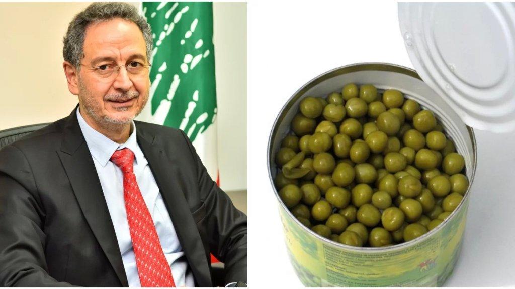 قرار لوزير الاقتصاد: تعليق التداول بسلعة بازيلاء خضراء معلبة لعدم مطابقتها المواصفات