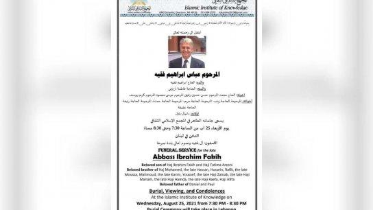 عباس ابراهيم فقيه في ذمة الله
