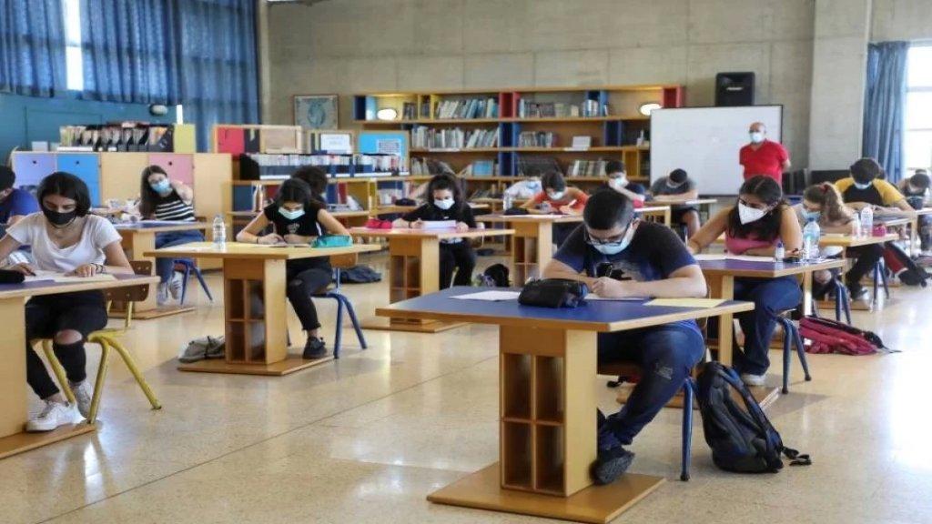 عودة المدارس: المريول بـ850 ألفاً... وزيادة الأقساط أكثر من 30%!