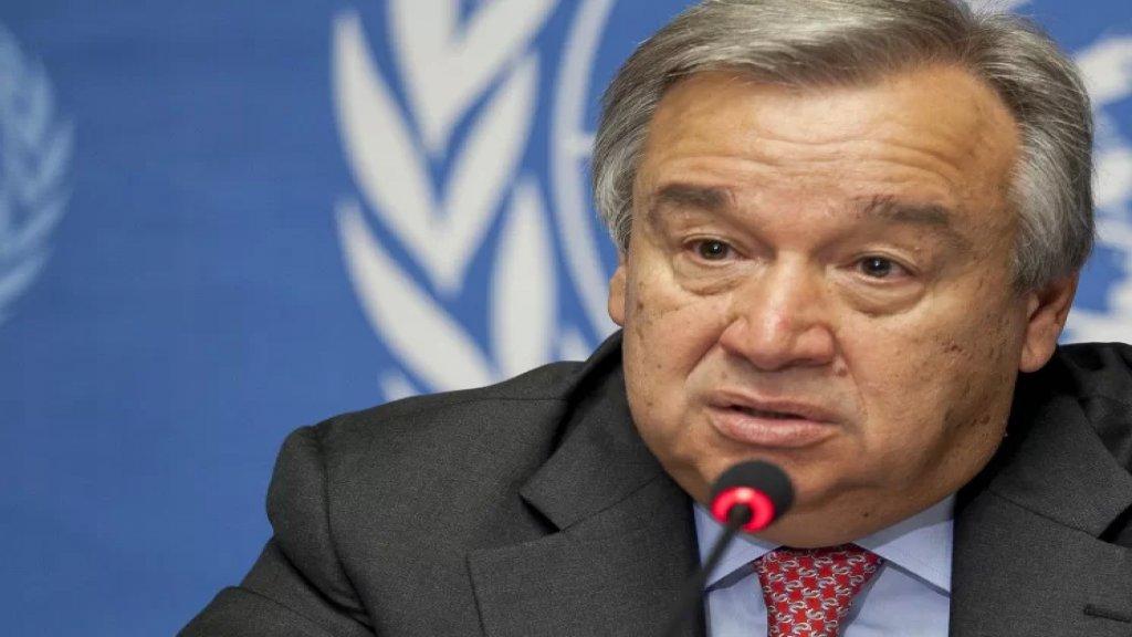 """الأمين العام للأمم المتحدة يُعرب عن """"قلقه العميق"""": شعب لبنان يعاني كل يوم"""
