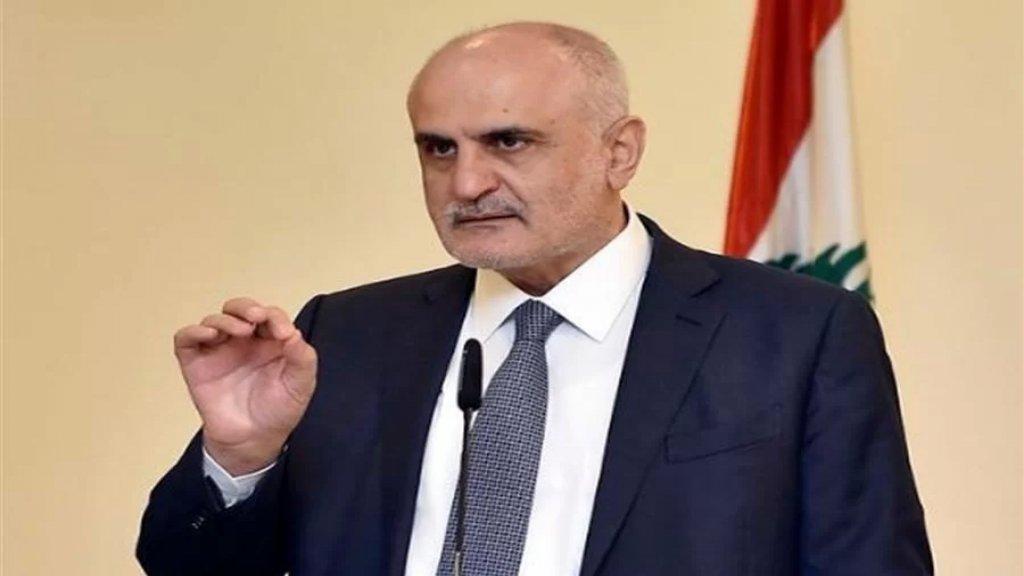 علي حسن خليل: تقدمنا بإقتراح قانون لتعديل أحكام قانون العقوبات لجهة تشديد عقوبات الاحتكار ومكافحة التلاعب بالأسعار