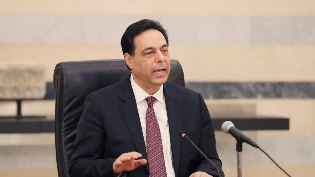 مجلس النواب للنيابة العامة التمييزية: ورقة احضار دياب ليست من اختصاص البيطار