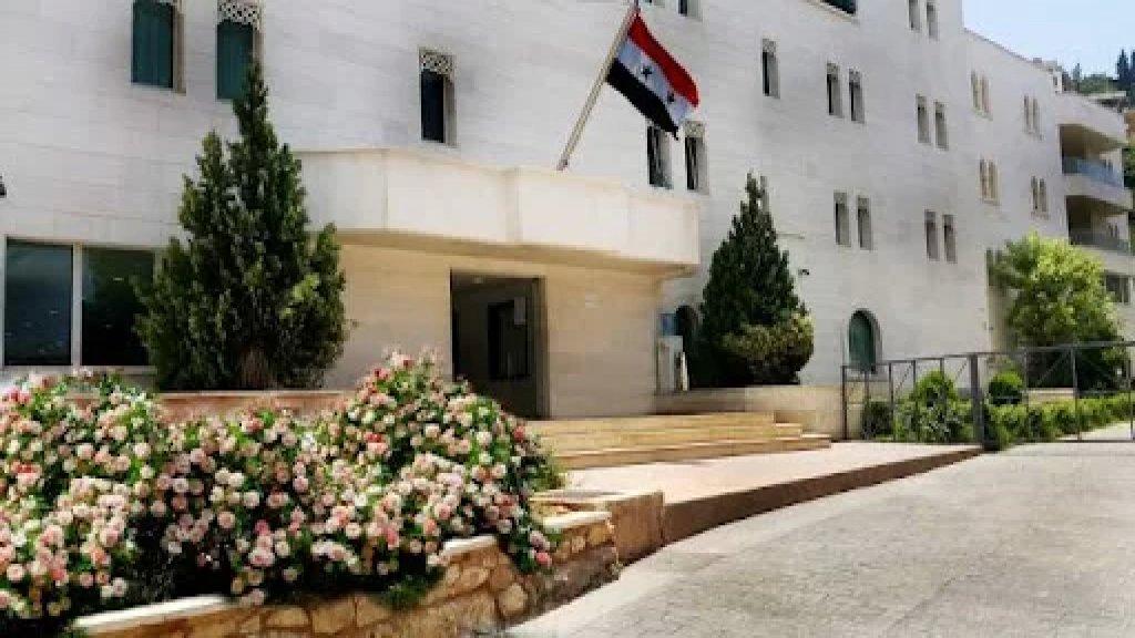 السفارة السورية في لبنان تنفي خبر إختفاء ناشطين سوريين داخلها
