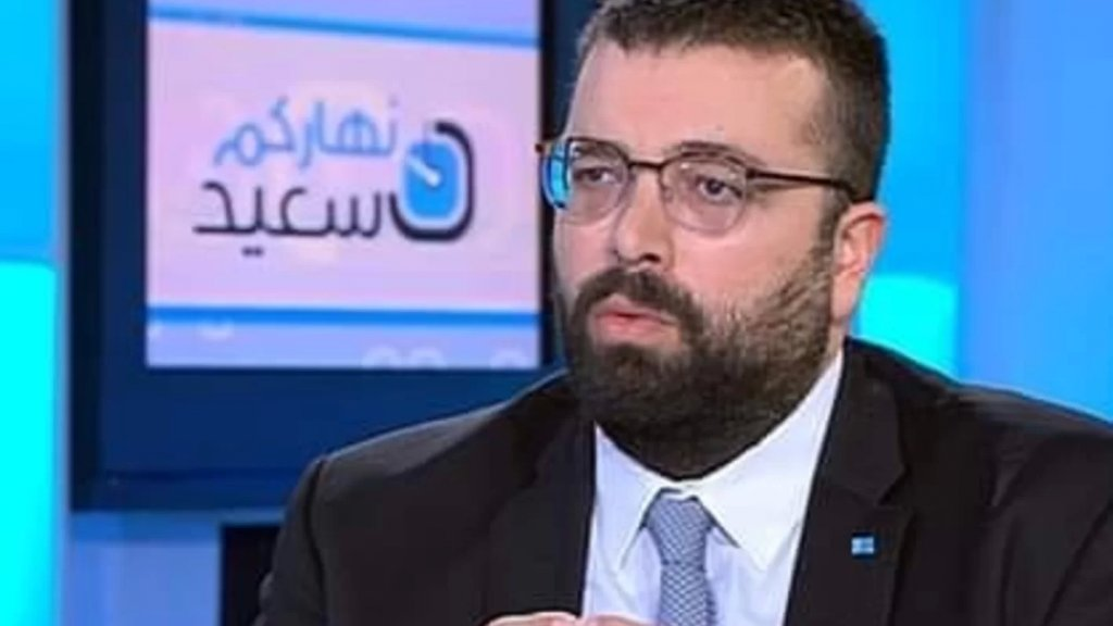 أحمد الحريري: هذا العهد لن يرحل قبل وصولنا جميعًا الى الجحيم