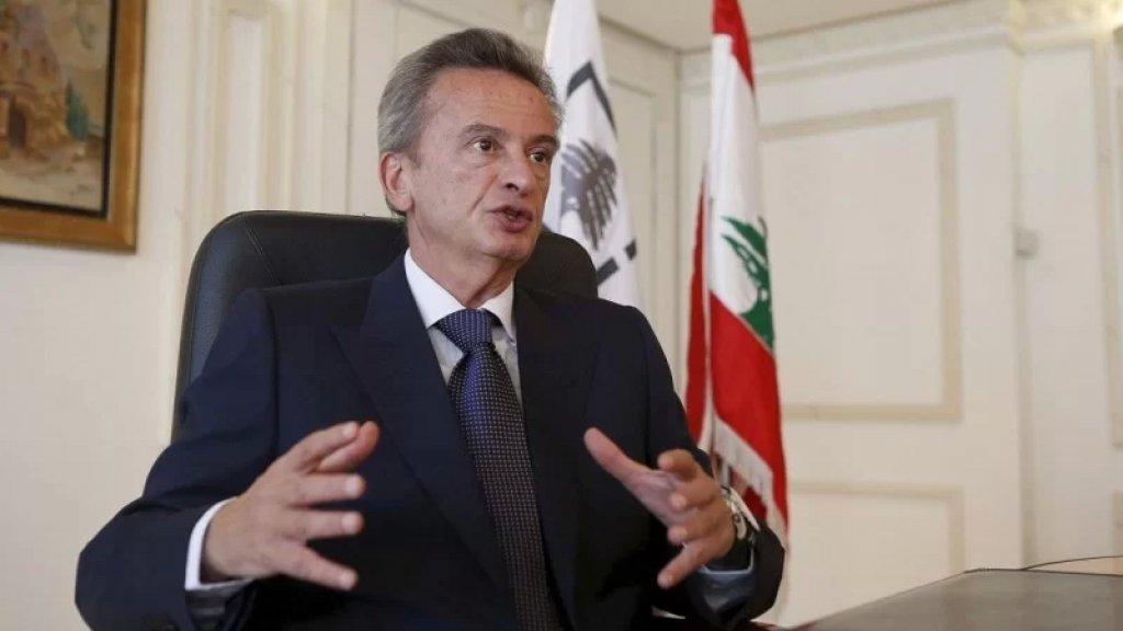 الاخبار: مصرف لبنان «يفتتح» محطة بنزين!