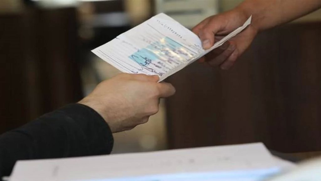 يتراوح السعر بين 50 ألف إلى 500 ألف ليرة.. «إخراجات القيد: سوق سوداء جديدة في لبنان»