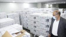 مكتب وزير الصحة: ستوزع المصادرات من أدوية وحليب أطفال على المستوصفات ومراكز الرعاية الصحية التابعة لوزارة الصحة العامة ومنها ستوزع على المواطنين وفق الأصول بشكل مجاني