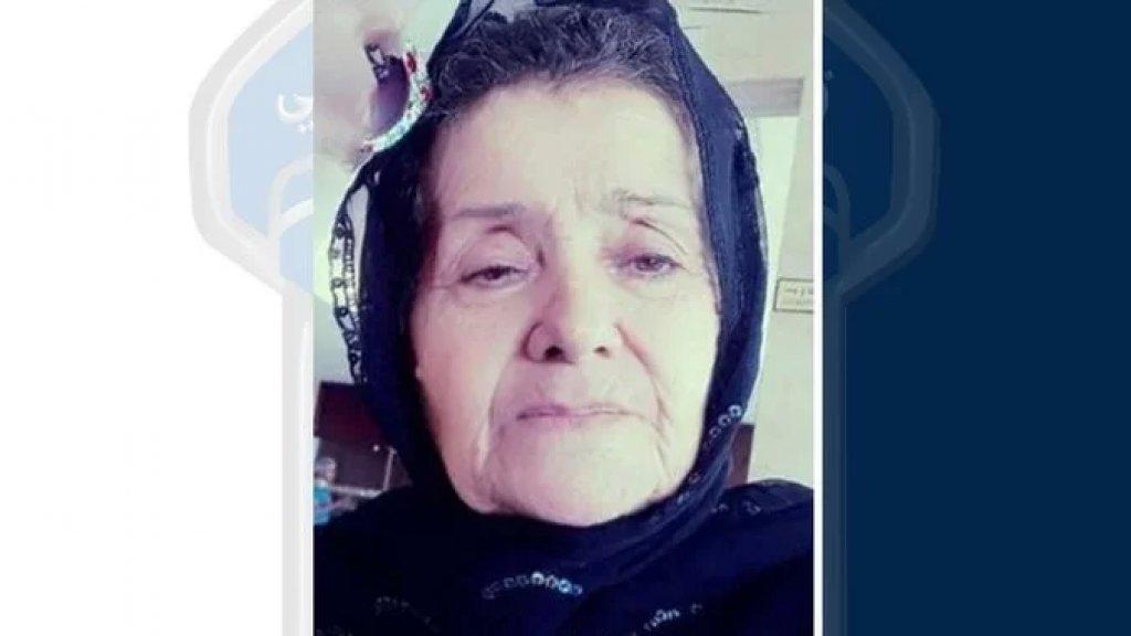 الثمانينية آمنة علي مفقودة.. غادرت مكان إقامتها في برغون ولم تعد، لمن يعرف عنها شيئاً!