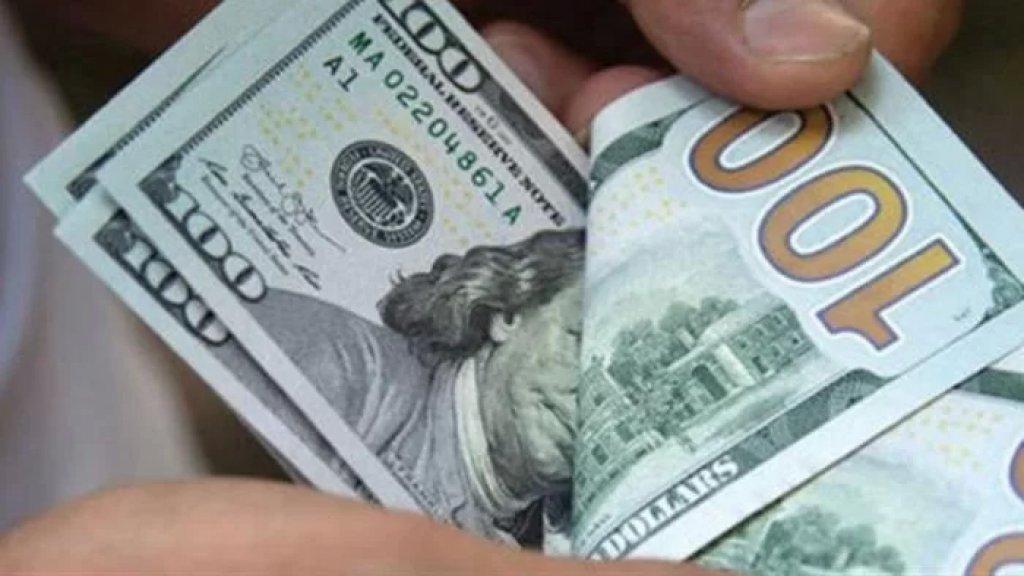 مصادر نيابية بارزة: في حال تم تشكيل الحكومة، فسعر الدولار سينخفض الى 12 الف ليرة ومن بعدها سيتم وضع خطة اقتصادية لينخفض الى 8 الاف ليرة