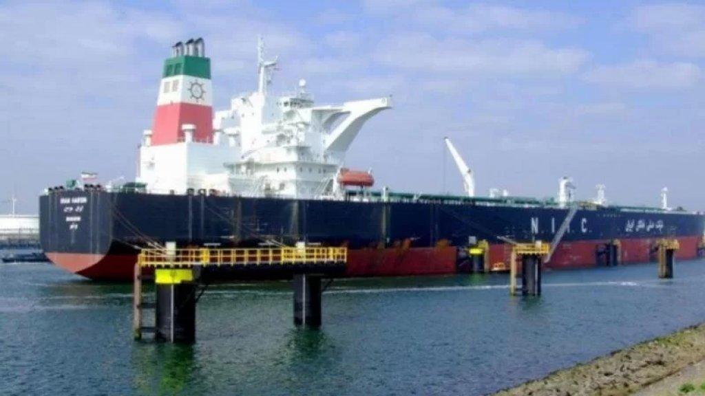 """رويترز: الوقود الإيراني سيُنقل إلى لبنان عبر سوريا """"لاعتبارات داخلية"""".. والأولوية لنقل المازوت إلى المستشفيات لتشغيل المولدات"""