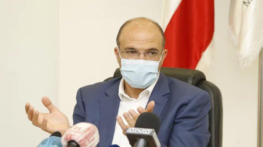 """وزير الصحة أعلن عن إطلاق """"البطاقة الدوائية"""".. تضمن لحاملها الحصول على الدواء المدعوم"""